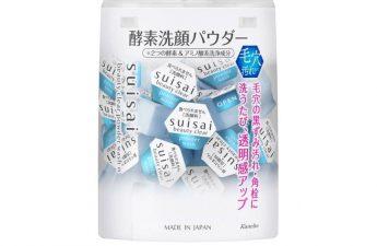 10 Produk Jepang untuk Menghilangkan Pori-pori Tersumbat