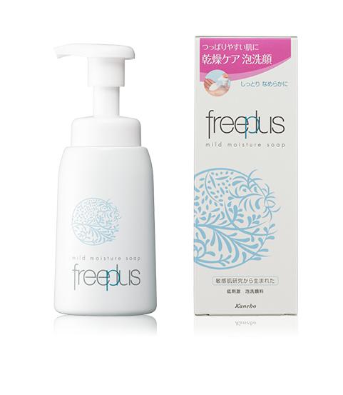 Face Washes Jepang Terbaik untuk Kulit Sensitif 2021