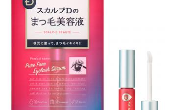 Serum Bulu Mata Terbaik Yang Berasal Dari Jepang 2021